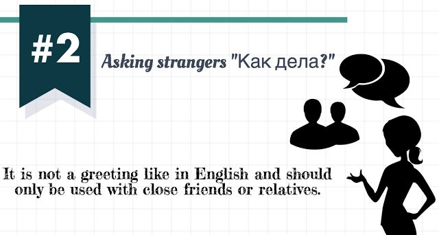 10 Awkward Mistakes To Avoid When Speaking Russian | Learning To Know Russian