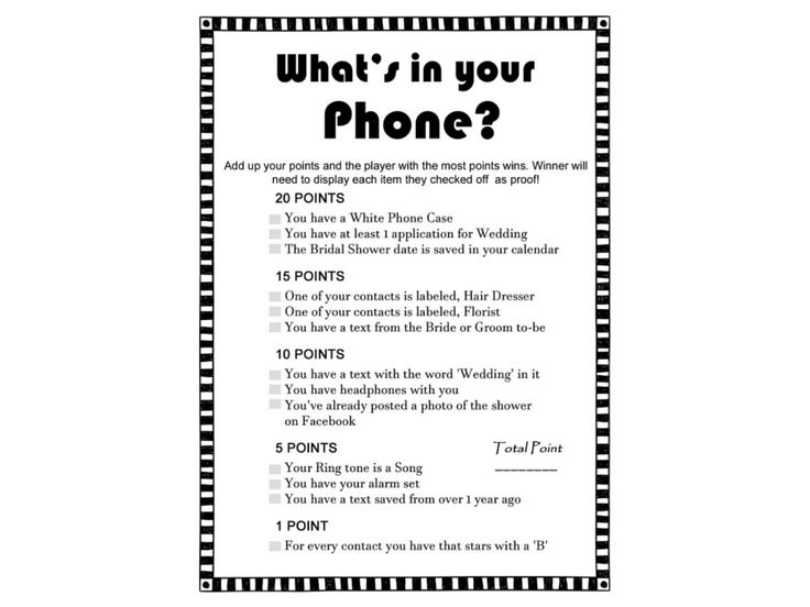 whats in your phone bridal shower game, modern twist