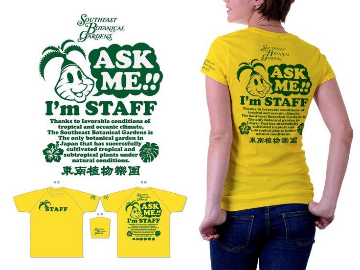 東南植物楽園 スタッフTシャツデザイン – 東京 沖縄 総合デザイン企画制作 BRIDGE