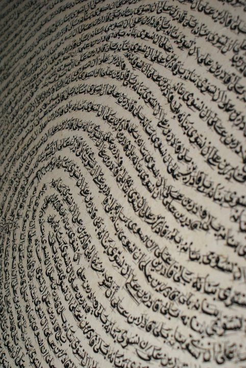 "Fingerprint-Shaped Quran Calligraphy. ""On the contrary, We have infinite power to rebuild the very tips of his fingers (after death)"" (Quran 75:4)"