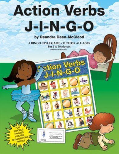Action Verbs JINGO Bingo Game Teaching Supplies School J-I-N-G-O Gary Grimm  #GaryGrimmAssociatesGGA