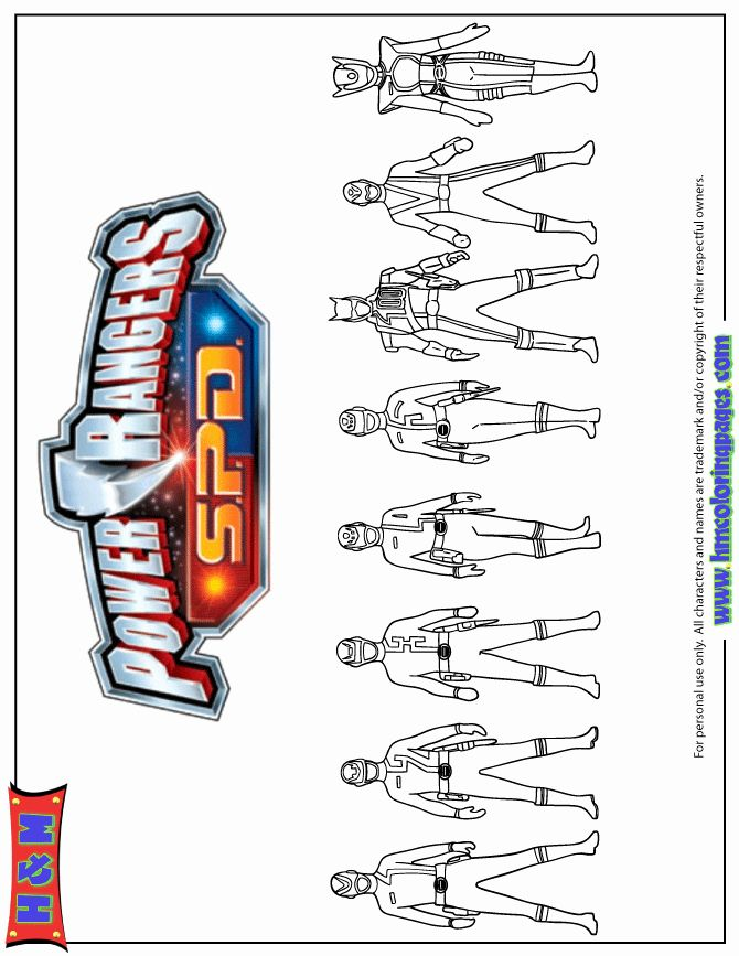 Pin By Annette On Ed B Day In 2020 Power Rangers Cat Coloring Book King Coloring Book