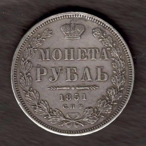 1 ruble, silver, Emperor Nikolay I, Russia, 1851