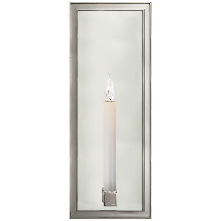 """Visual Comfort CHD 2056PN E. F. Chapman Modern Lund 16"""" Single Sconce in Polished Nickel with Mirror 