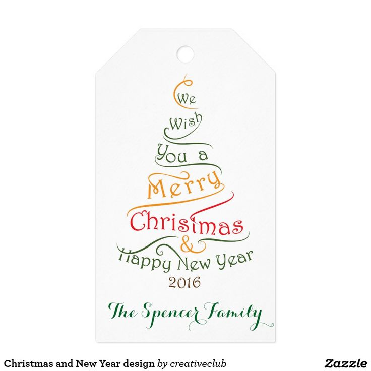 #Christmas and New Year design #Gift #Tags