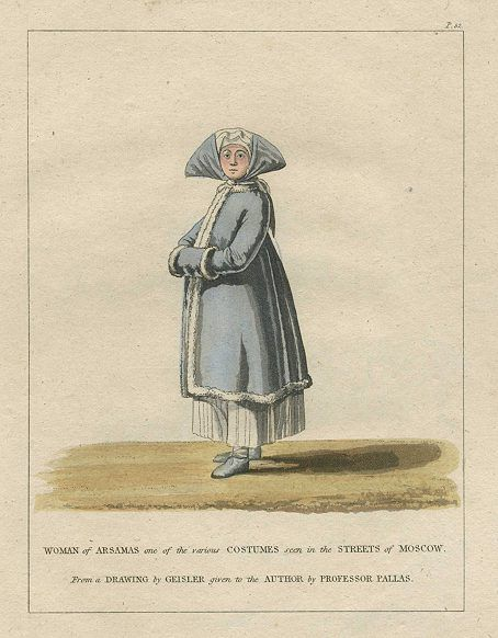 Russia, Moscow, Woman of Arsamas, 1796