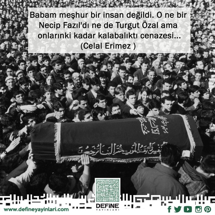 O, yaptığı hizmetlerle gönüllere taht kurmuştu. Cenazesinde 7 den 70'e mahşerî bir kalabalık vardı. Okul İnsan, Hacı ATA… Vefatının 18. yıl dönümünde rahmetle anıyoruz. #hacikemalerimez #cenaze #vefat #vazife #hizmet #cemaat #camia #vatan #islam