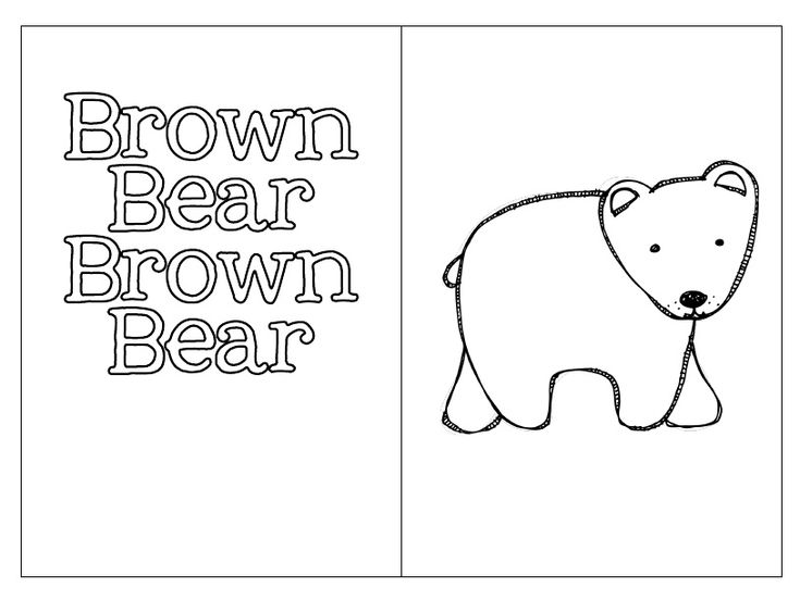 This is a picture of Divine Brown Bear Printable Book