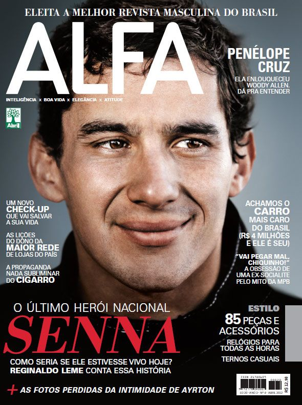 #Ayrton Senna #Facebook: Cassius Almeida Azevedo