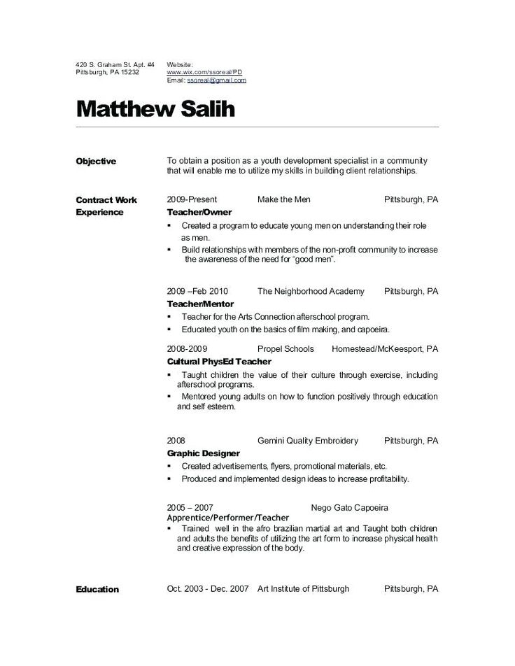 cool dance resume template picture audition resume template thrifdecorblog dance resume template