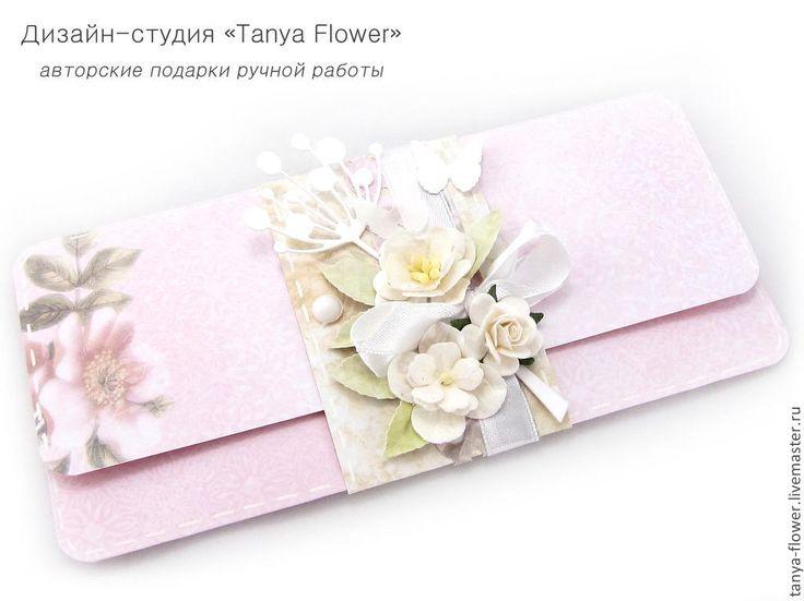 Купить Подарочный конверт для денег - tanya flower, конверт, конверты, Конверт для денег, денежный конверт
