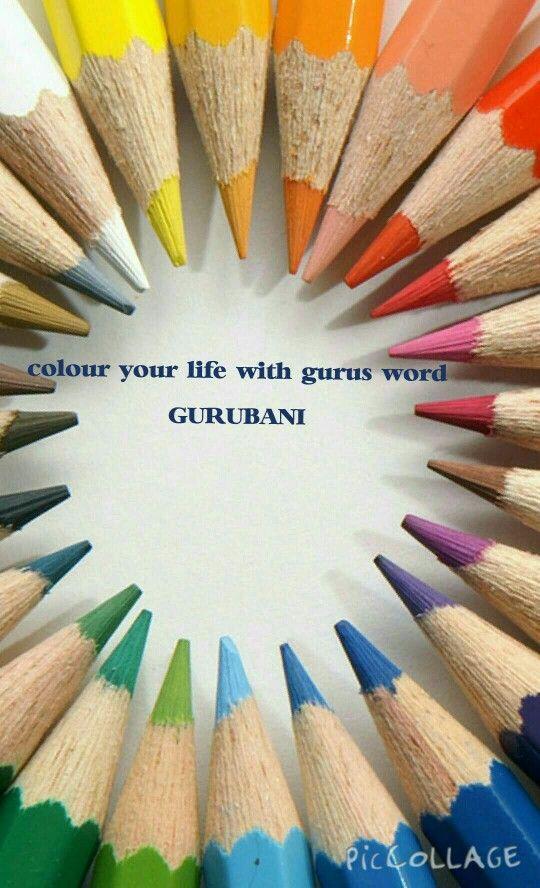 Gurbani is jag me chanan