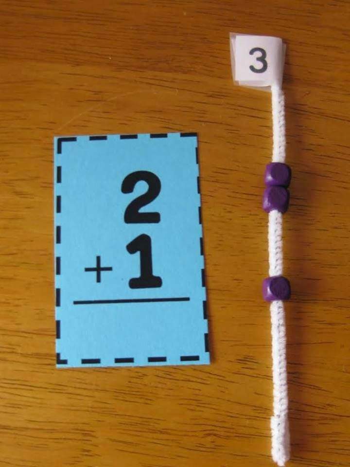 Use beads on a pipe cleaner to do simple addition and subtraction.