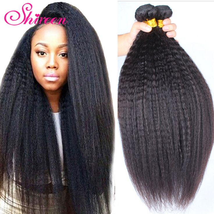 Find More Human Hair Extensions Information about 7A Best Mongolian Kinky Straight Hair Weave 3 pcs Lot,Yaki Human Hair Bundles,Coarse Yaki Virgin Hair Italian Yaki Weave Bundles,High Quality hair styles long thick hair,China hair extension human hair Suppliers, Cheap hair vector from Shireen Hair Products Co., Ltd. on Aliexpress.com