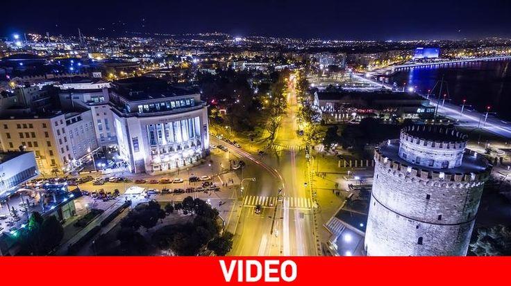 Θεσσαλονίκη ξελογιάστρα - Η νύφη του Θερμαϊκού από ψηλά!