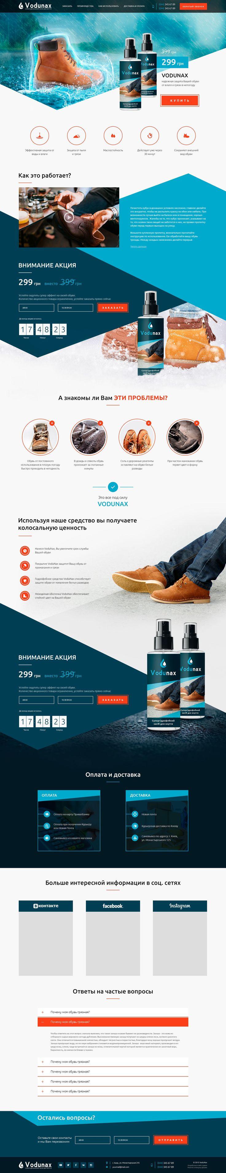 """다음 @Behance 프로젝트 확인: """"Landing Page Superhydrophobic spray - website concept"""" https://www.behance.net/gallery/51925367/Landing-Page-Superhydrophobic-spray-website-concept"""