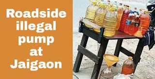 Lack of Petrol Pump in Jaigaon Leads to Increase in Illegal Fuel Sale - Buy in Bhutan Sell in India   The difference in prices of petrol and diesel in India and Bhutan has opened up a new earning option for over 50 families in Jaigaon the town located on the Bhutan border and Phuentsholing on the other side.  The families are completely dependant on the illegal sale of petrol and diesel which they buy from Bhutan at lesser prices and sell at higher prices in and around Jaigaon. The trade has…