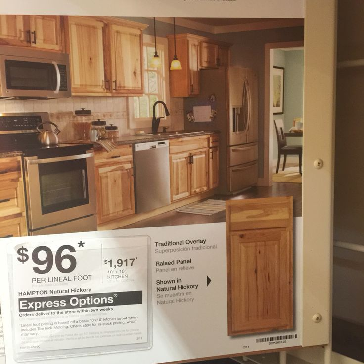 Best 25 natural hickory cabinets ideas on pinterest for Hickory kitchen cabinets