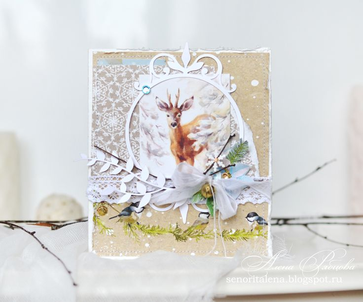 ScrapBerry's: a Christams card with a deer,  by Alena Ryabtsova, A Taste of Winter