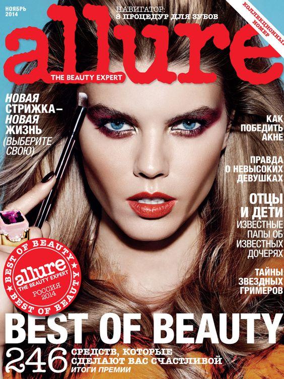 Makeup Magazine Cover Fay Blog