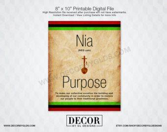 Nia Kwanzaa Sign. Printable Red, Black & Green Purpose Sign, Kwanzaa Principles, Nguzo Saba, Adinkra Symbol, Holiday Signs, Black Christmas