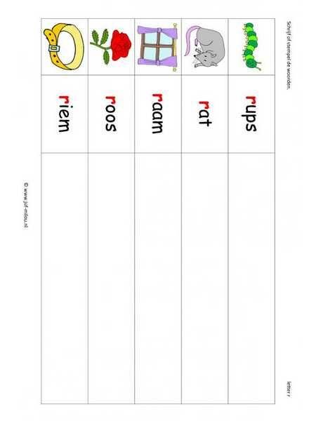 Taal - R woorden stempelen kl 1