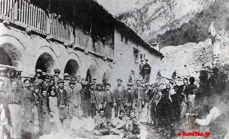 Πανηγύρι στο Στόμιο Κόνιτσας. www.e-konitsa.gr