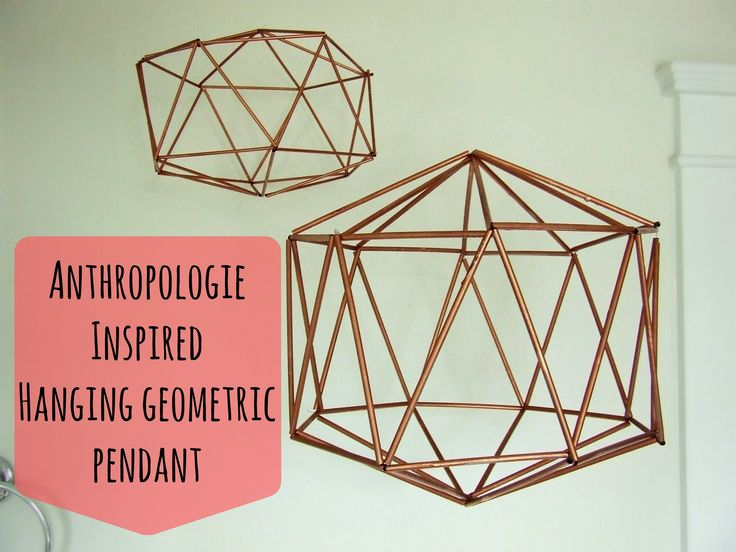 We have all lusted after these hanging geometric room decorations that are all over stores like Anthropologie, Free People, Urban Outfitters. Here, I will sh...