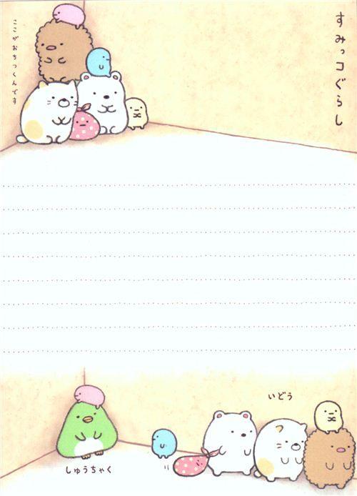 beige Sumikkogurashi animal in corner Note Pad 3