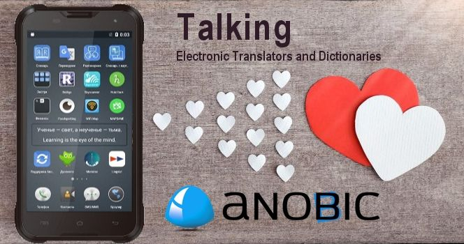 ANOBIC: Talking electronic translators...