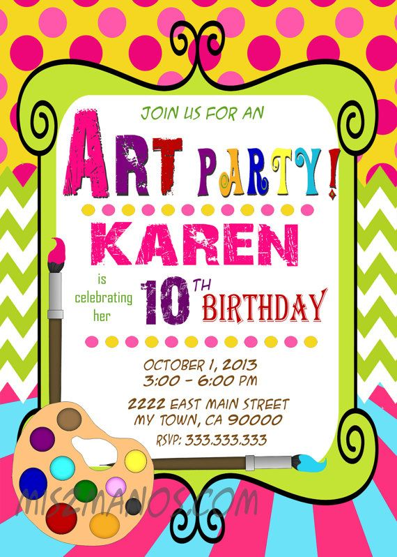 Art Party Invitation - Art Birthday - Paint Party - Printable Party - girl birthday - Boy birthday