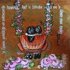 'N goeie gelukkige en suksesvolle huwelik het 'n blinde vrou en 'n dowe man nodig.....