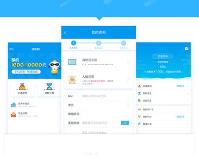 """Check out new work on my @Behance portfolio: """"贷你嗨2.0"""" http://be.net/gallery/51200371/20"""
