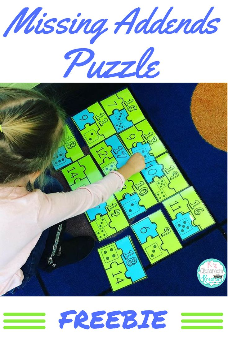 Practice part-part-whole relationships and missing addends with this fun math puzzle. This freebie is perfect for math center time!