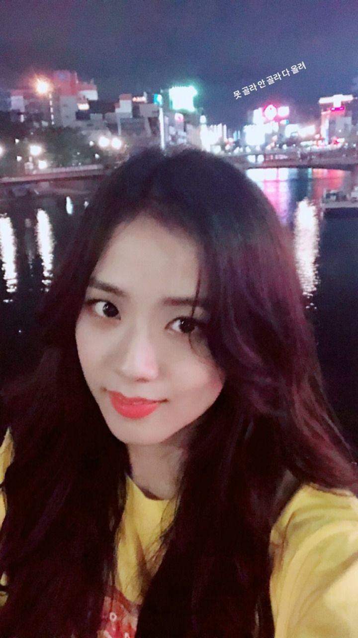 Blackpink Jisoo Selfie