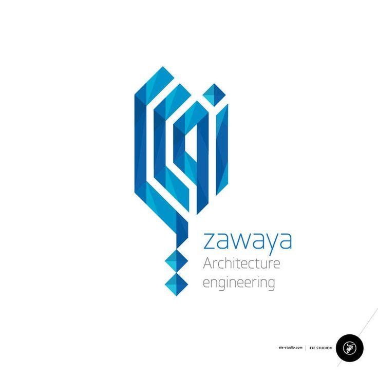 Modern Arabic Calligraphy Logo by eje Studio® | ebrahim Jaffar www.eje-arabic.com e@eje-studio.com