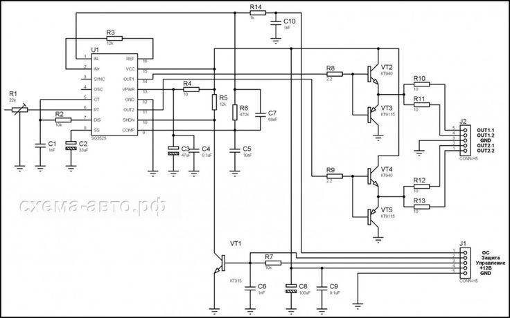Пин на доске DC power supply