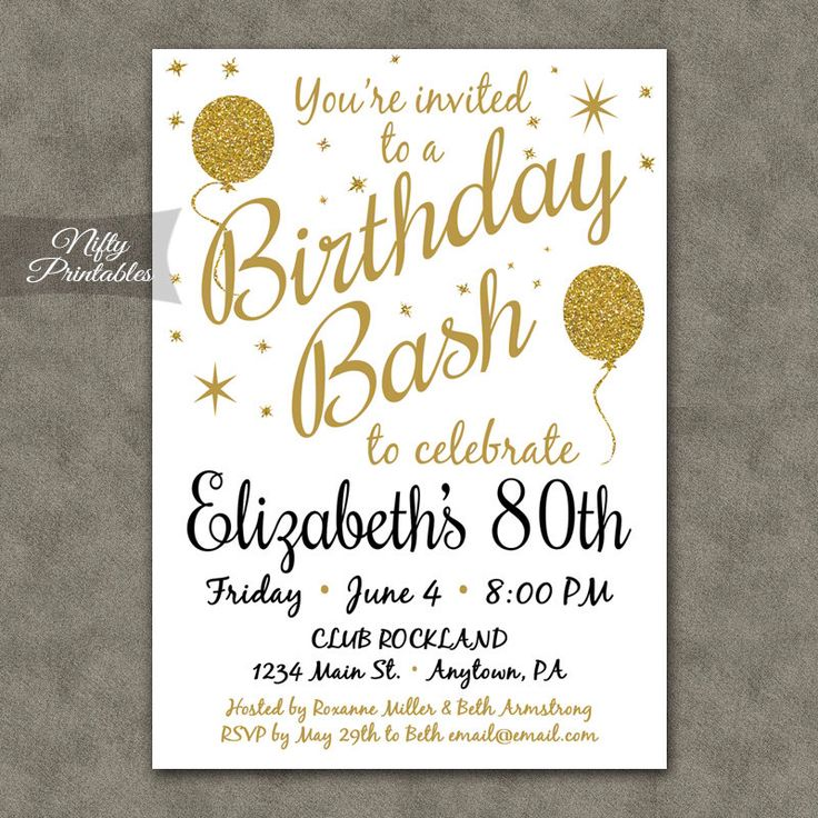 Best Th Birthday Invitations Ideas On Pinterest Th - Email to friend for birthday invitation