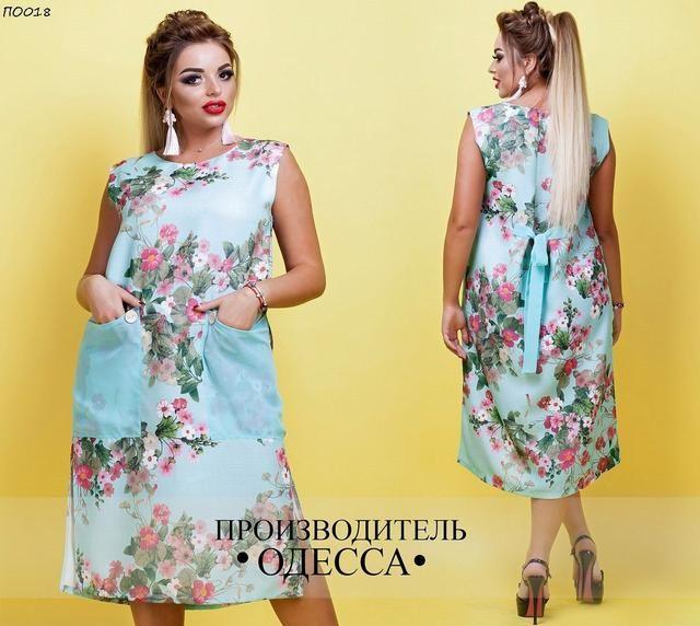 7ec538a84a7c Купить Очень красивое летнее платье из натарального льна с 48 по 60 размер  в Киеве от