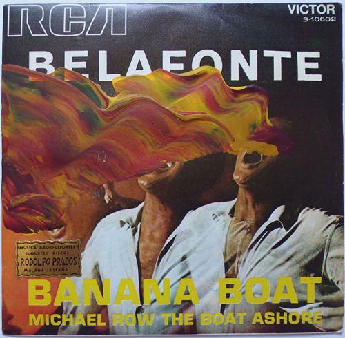 HARRY BELAFONTE1971