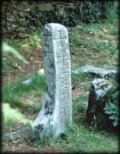 The grave marker of St Patrick's nephew on Inchagoill, dating from about 500ad. The earliest inscription in Roman letters in Ireland.