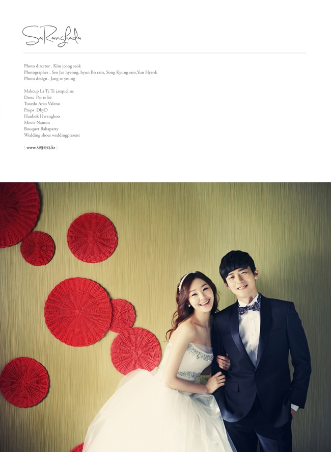korean wedding photo