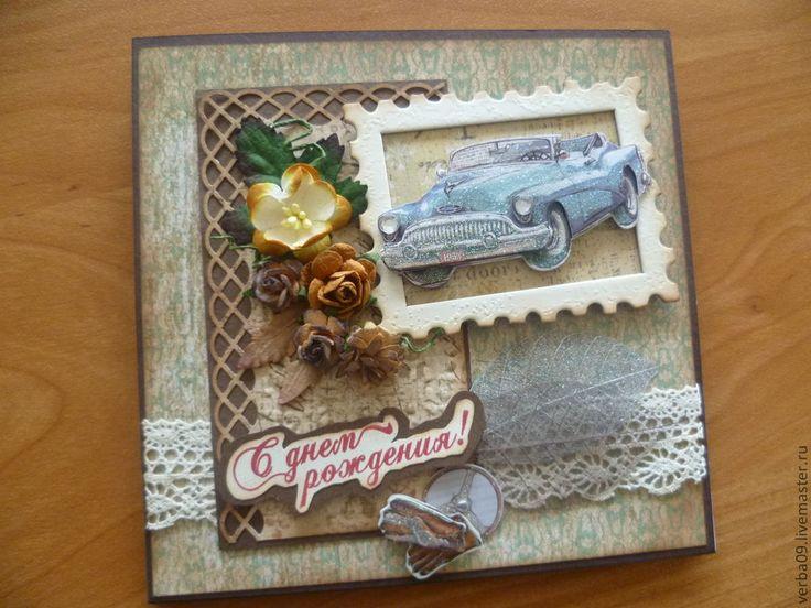 """Купить Открытка """"Счастливого пути!"""" - коричневый, открытка на день рождения, открытка для мужчины"""
