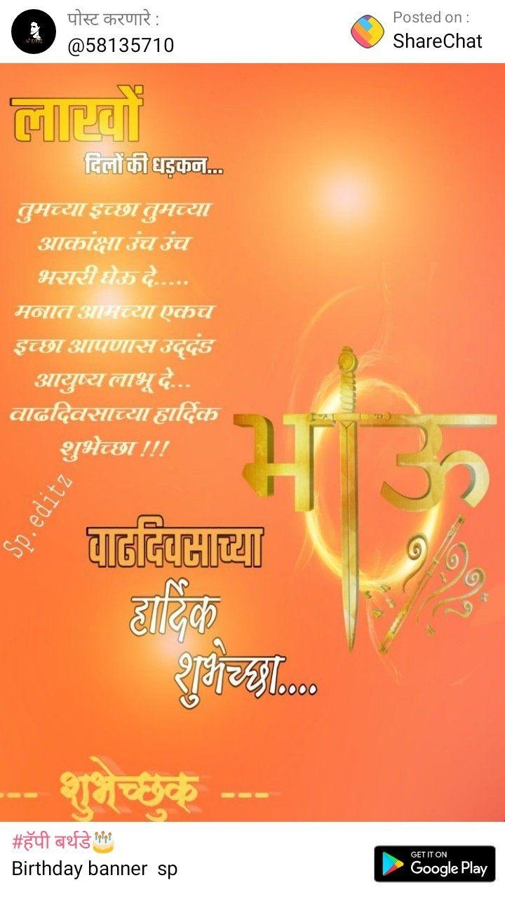 Ganesh Banner Ss Photoshop Backgrounds Birthdays Background Pics Birthday