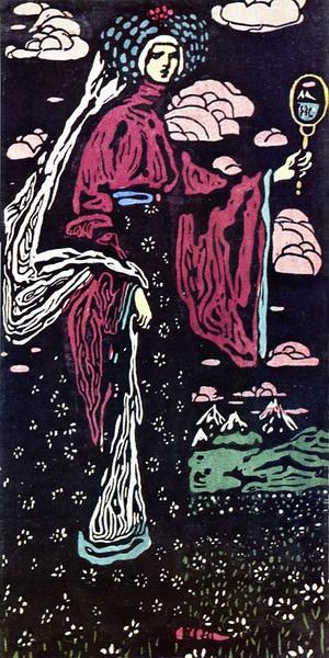 Wassily Kandinsky - The Mirror (1898)