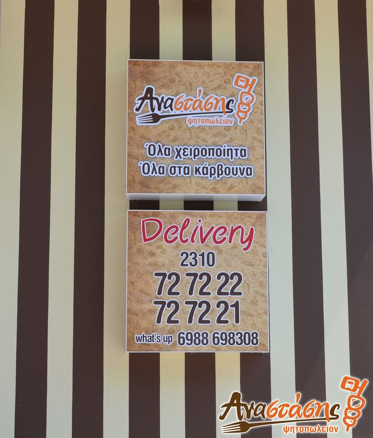 delivery 2310 727222