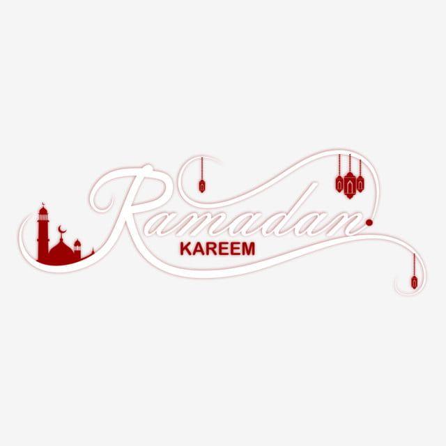 رمضان كريم 2018 تصميم شعار مكافحة ناقلات دين الاسلام رمضان قلب Png صورة للتحميل مجانا Ramadan Kareem Ramadan Vector Logo
