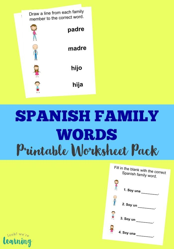 Use this Spanish family members worksheet pack to help kids learn how to identify members of their immediate family in Spanish!