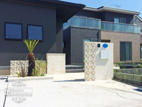 オープン外構 門まわり 門柱 空洞ブロック オンリーワン ポーラスブロック