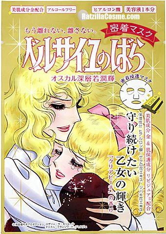 Japanese Sheet Mask   The Rose of Versailles Oscar & Rosalie La Molier Mask